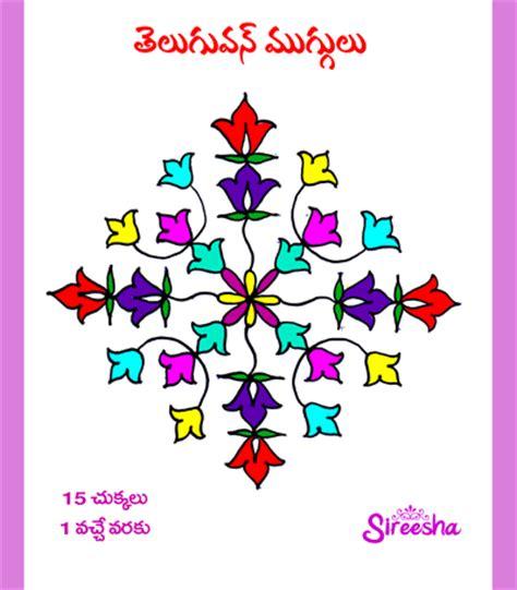 What is Pongal, Makara Sankranthi, Pongal Festival of Hindu