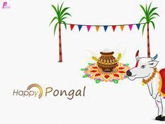Essay about pongal festival in kannada
